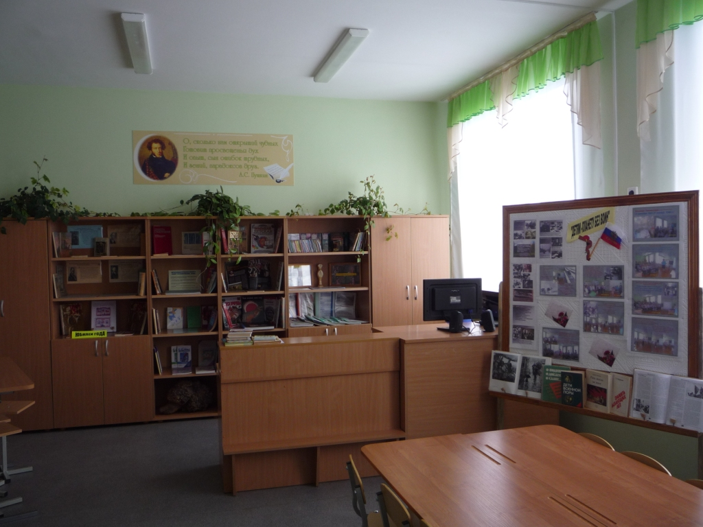 http://polscool.ucoz.ru/biblioteka/biblioteka_2.jpg