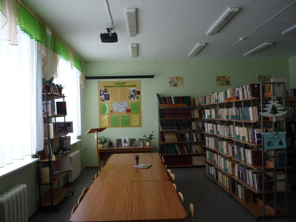 http://polscool.ucoz.ru/biblioteka/chitalnyj_zal.jpg